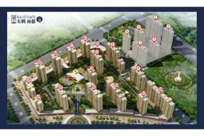 禹州东腾南郡VR全景